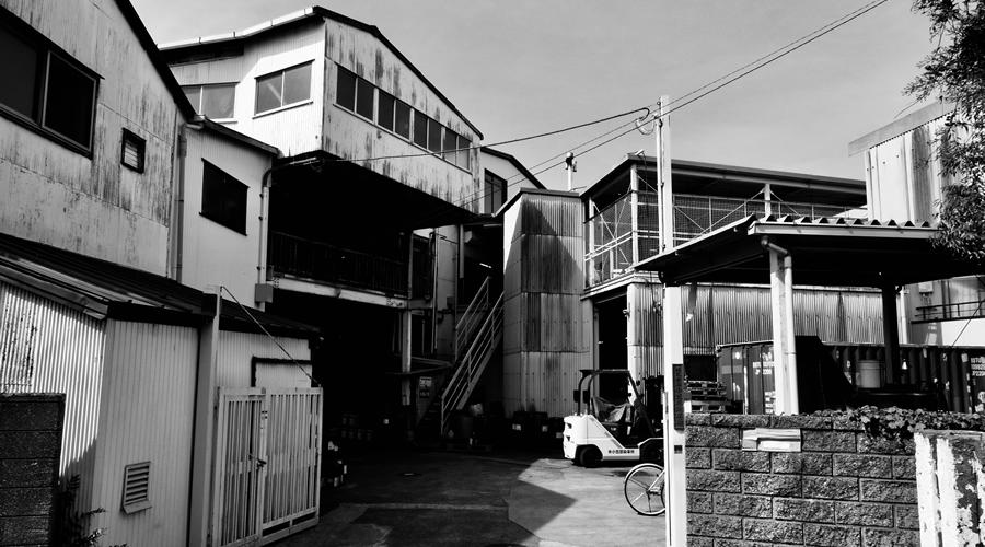 都内最大級のスキンタンナリー小笠原染革所