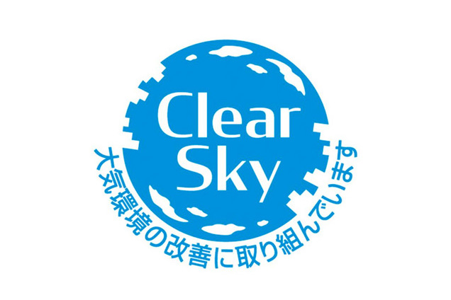 Clear Sky サポーター